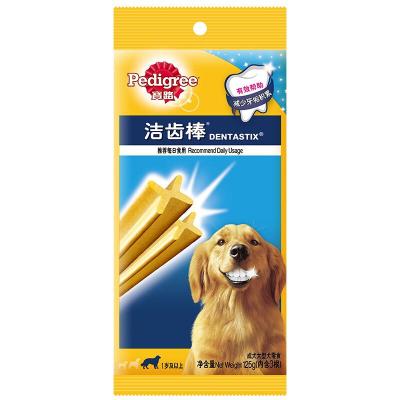 寶路 成犬大型犬潔齒棒125g 狗狗磨牙棒 金毛哈士奇拉布拉多薩 寵物狗零食