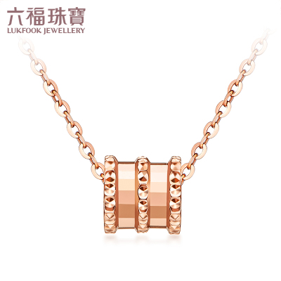 六福珠寶正品小蠻腰18k金項鏈女鎖骨鏈吊墜套鏈彩金項鏈定價L18TBKN0042R