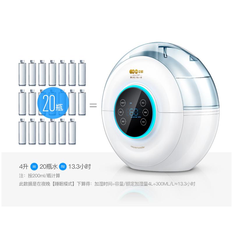 亚都(YADU)加湿器SCK-E050