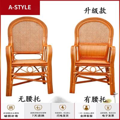 苏宁放心购单人藤椅办公真藤椅子休闲单个家用老人靠背椅简约护腰扶手腾椅A-STYLE
