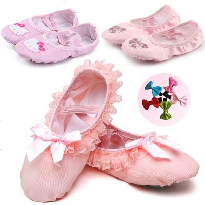 La MaxZa【精品舞鞋】兒童芭蕾女童舞蹈鞋練功演出形體鞋軟底貓爪跳舞鞋