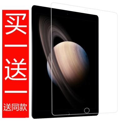 酷貓 2019IPAD Air10.5寸鋼化膜10.2寸9.7寸蘋果Ipad12.9寸保護膜pro11寸mini45貼膜