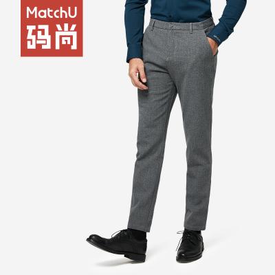 MatchU码尚定制2019秋季新款可机洗羊毛西裤