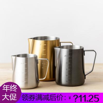 拉花杯 花式咖啡不锈钢奶缸 内外刻度300 600 900cc