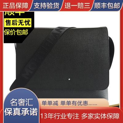 【正品二手95新】万宝龙 男士黑色牛皮单肩斜挎邮差包 时尚 男包