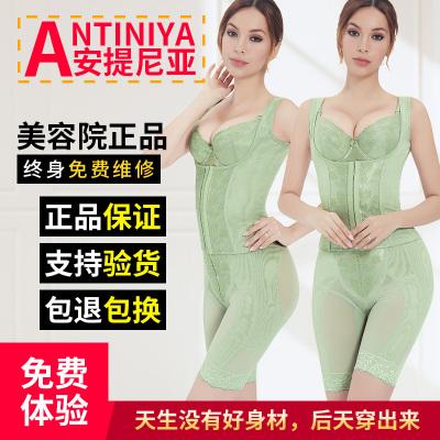 安提尼亞情謎身材管理器正品內衣塑身衣模具瘦身衣女巴黎風情三件套裝