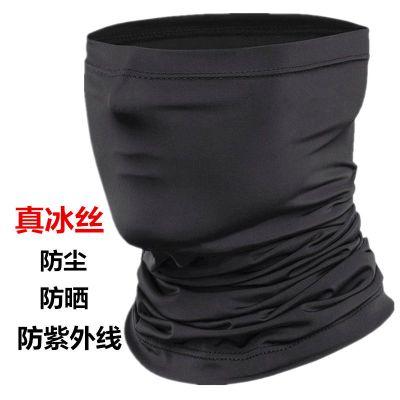 男女防ZI 外線頭巾夏季防曬護頸圍脖騎行防塵面罩面巾薄款脖套