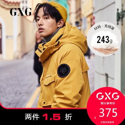 【兩件1.5折:375】GXG男裝 冬新款色連帽加厚白鴨絨工裝中長款羽絨服男士潮流
