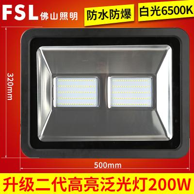 FSL брэндийн гадна сурталчилгаа үзэсгэлэнгийн 200W LED гэрэл 6500K  цагаан