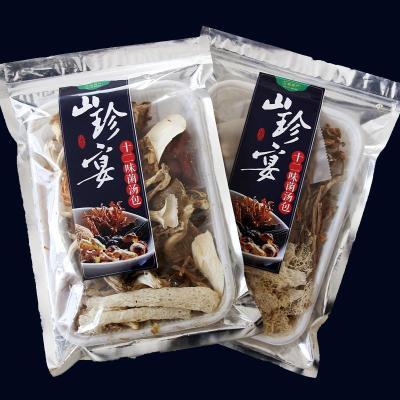 云南12种菌汤包 羊肚菌牛肝菌松茸野生菌七彩菌汤包煲汤料100克