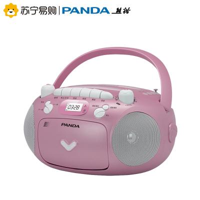 熊貓CD-209CD機dvd光盤播放機復讀磁帶機錄音機英語教學用學習機MP3播放器收音機轉錄卡帶卡式U盤USB插卡TF卡