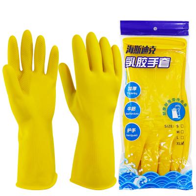 海斯迪克 HKW-93 乳膠手套加厚 牛筋工業勞保手套 橡膠手套清潔洗碗手套新料 乳膠手套加厚 M碼5雙