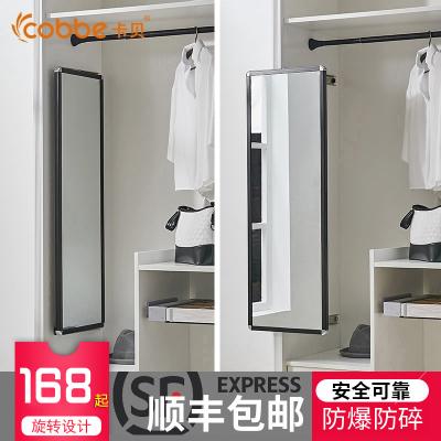 卡貝(cobbe)鏡子衣柜試衣鏡臥室全身鏡子推拉折疊伸縮鏡內置隱藏式穿衣鏡