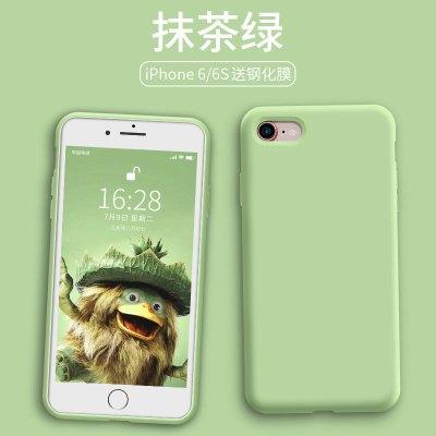 【买2送1】苹果7手机壳8plus液态硅胶7plus6splus手机套iphone7磨砂防摔i8全包8P软壳7P6s超薄