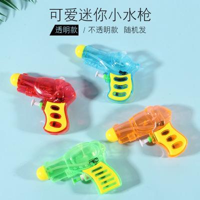【三把水槍】水槍玩具兒童噴水小水槍打水仗呲水槍迷你沙灘戲水洗澡玩具隨機發貨