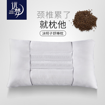 远梦(YOURMOON)决明子枕头定型枕芯舒睡颈椎枕单人睡眠枕学生护颈枕