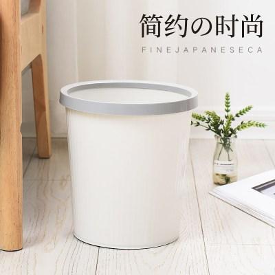 欧宝美日式无盖垃圾桶家用卫生间办公室宿舍卧室客厅简约北欧纸篓