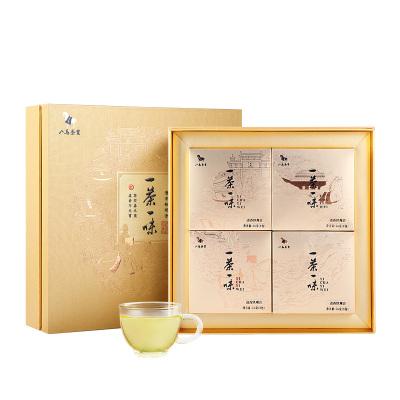 【賈乃亮直播推薦】八馬茶葉 一茶一味 安溪鐵觀音茶葉清香型烏龍茶 禮盒裝224g