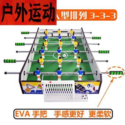 蘇寧好店兒童桌上足球桌6桿桌上足球臺兒童游戲兒童玩具5959新款