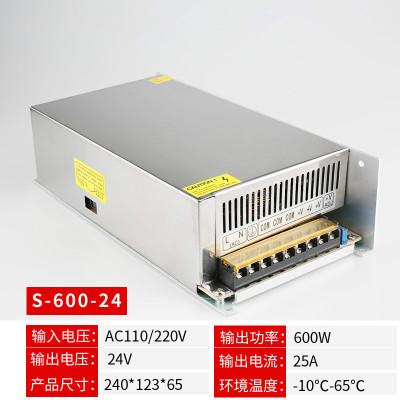 220v轉5v 12v 24v直流開關電源 LED監控電源 變壓器1A2A5A10A15A 24