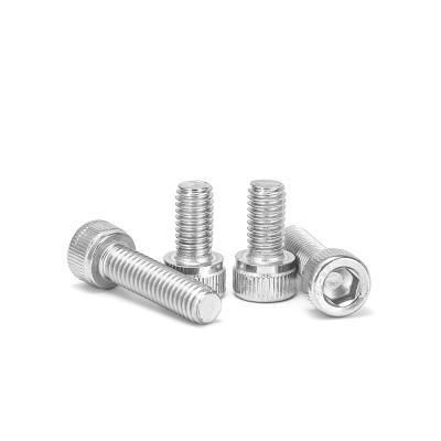 HLHJ 304不銹鋼內六角螺絲釘杯頭螺釘螺絲螺栓緊固件加長
