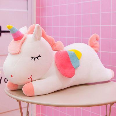 獨角獸玩偶毛絨玩具抱枕可愛大號布娃娃生日禮物女ins少女心公仔 莎丞