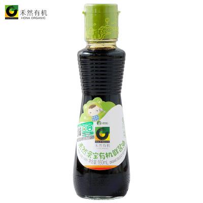 禾然親寶有機鮮醬油 160ml 兒童醬油調味料寶寶醬油 調味汁
