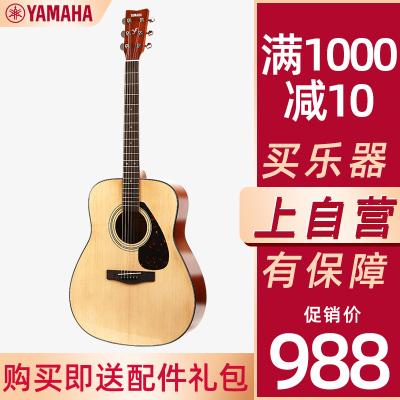 雅馬哈自營(YAMAHA)F600 民謠吉他 雅馬哈吉他 初學入門吉他男女木吉它jita樂器 木吉他 圓角 41英寸
