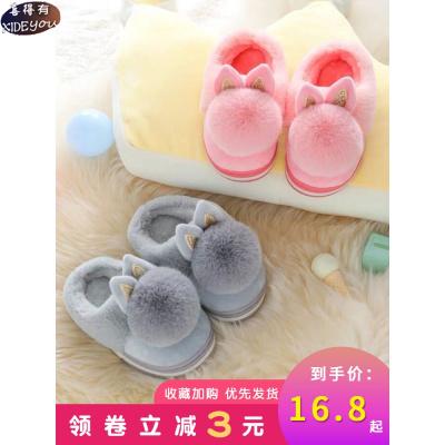 【秋冬热卖】儿童棉拖鞋女秋冬宝宝1-2岁3男女童可爱小孩公主室内包跟拖鞋