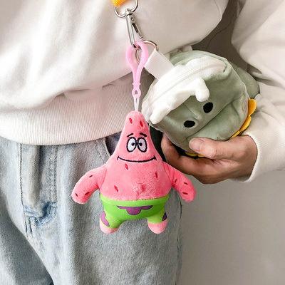 【精品好貨】少女心呆萌卡通毛絨公仔娃娃玩具掛飾鑰匙扣包包掛件書包背包裝飾 派大星
