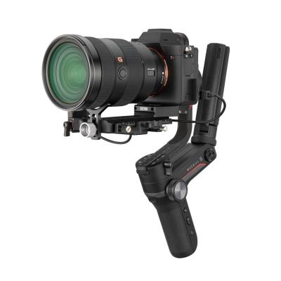智云WEEBILL S穩定器 單反微單相機穩定器 三軸手持云臺 防抖陀螺儀穩定器 標配版