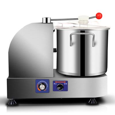 德玛仕 DEMASHI 切碎机商用 切肉机 碎肉机 切菜机 绞肉机 搅拌机 QS-09