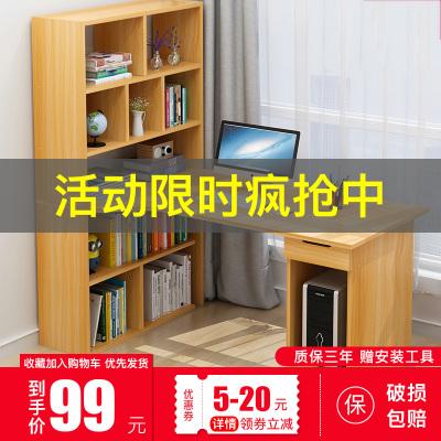 儿童书桌书架组合电脑台式桌卧室桌子庄子然家用书柜一体简约现代学生学习桌