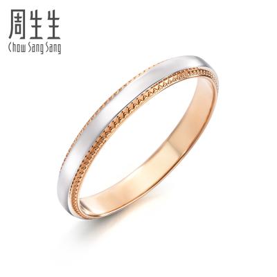周生生(CHOW SANG SANG)18K金黄金合Pt950铂金戒指Promessa对戒款男款75227R
