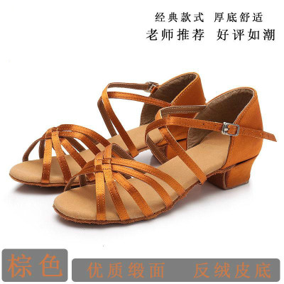 拉丁舞鞋儿童女孩初学者专业女童软底夏恰恰平中低跟舞蹈凉鞋成人