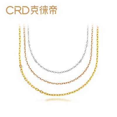 CRD/克徠帝K金項鏈男女18K金十字鏈可搭配黃金吊墜款鎖骨彩金項鏈