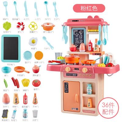 兒童過家家廚房玩具仿真廚具套裝3-6歲女孩過家家玩具家庭模擬小廚房(粉色)