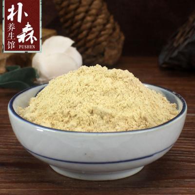 【买3送1】精选大豆磷脂粉大豆卵磷脂粉500克 食用代餐粉末正品