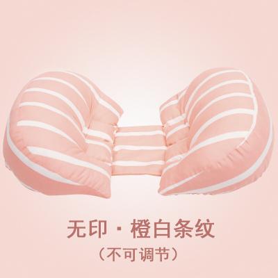 孕婦護腰枕頭側睡枕臥枕U型多功能托腹枕懷孕期睡覺抱枕孕婦用品
