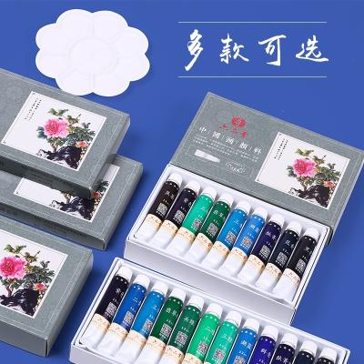 六品堂国画颜料12色18色24色成人初学者中国水墨画工具套装专业工笔画小学生入门国画颜料 国画颜料12色6毫升 单盒