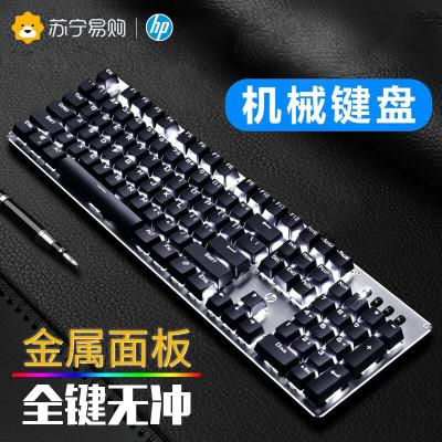 HP/惠普GK100 機械鍵盤游戲鍵盤吃雞背光鍵盤筆記本辦公網吧有線外接104全鍵白光青軸