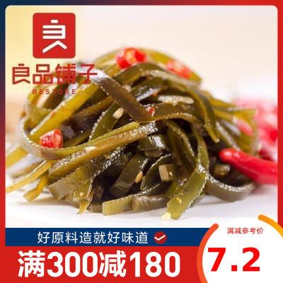 良品鋪子 海味即食 海帶絲香辣味218gx1袋 香辣味零食休閑小食 包裝休閑食品袋裝
