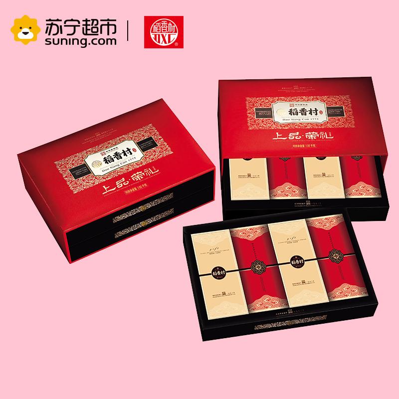 稻香村月饼礼盒装 上品荣礼月饼多口味中秋月饼送礼礼盒1020g
