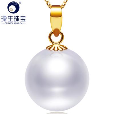 源生珠寶 簡意 淡水珍珠吊墜正圓珍珠項鏈鎖骨鏈送女友