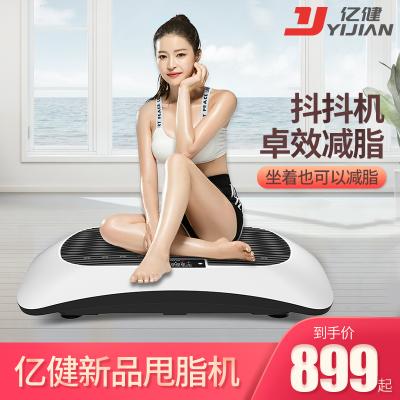 億健T80甩脂機纖薄懶人塑身機足底磁療器材減肚子運動震動抖抖機健身器材承重150KG