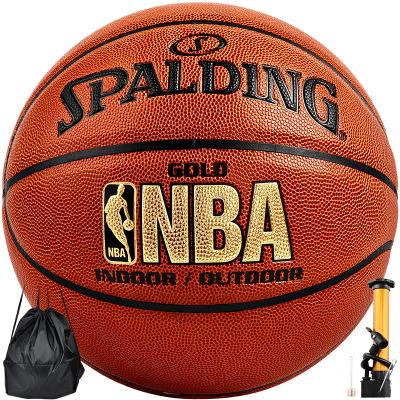 SPALDING 斯伯丁NBA比赛篮球室内外比赛PU材质 篮球 lanqiu 74-606Y