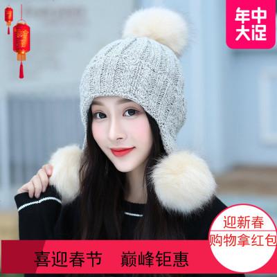 2019帽子女冬天韩版潮秋冬季可爱保暖毛线帽加绒加厚针织帽球球护耳帽