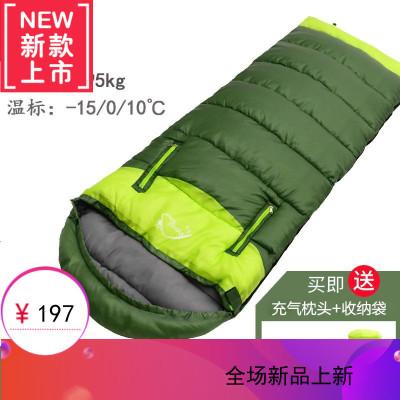 戶外睡袋成人秋冬季加厚大人防寒保暖室內午休露營雙人旅行隔臟