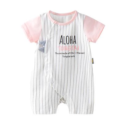 童泰TONGTAI嬰幼兒內衣嬰兒夏季短袖偏開連體衣1-18個月男女寶寶半袖哈衣爬服嬰幼兒通用80cm