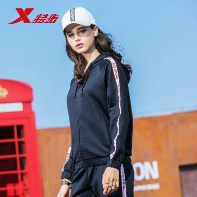 特步(Xtep)运动套装女秋季针织套装连帽外套长裤2件套运动休闲装
